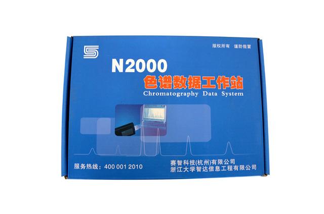 色谱工作站(N2000.N3000')变压器油专用