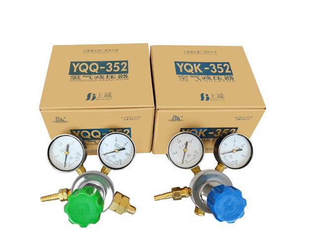 钢瓶减压阀(空气.氮气,氢气,氧气等)